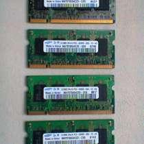 Оперативная память DDR2 512mb Samsung для ноутбука, в г.Москва