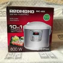 Мультиварка REDMOND RMC - 4503, в г.Казань