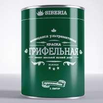 Грифельная краска зеленая, в Екатеринбурге