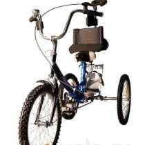 Велотренажер для детей с дцп, в Красноярске