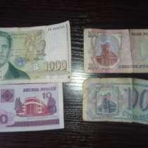 Монеты, в Екатеринбурге
