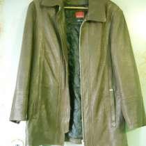 Куртка кожаная, в Санкт-Петербурге