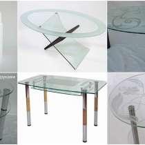 Паста для матирования стекла от производителя, в г.Кутаиси