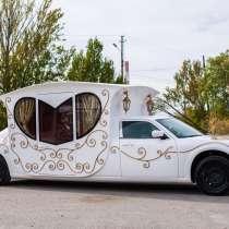 Эксклюзивный лимузин Карета в Караганде свадьба, девичник, в г.Караганда