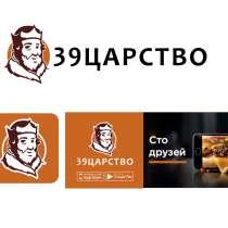 Продается Сайт агрегатор по доставке еды, цветов, услуг, в Калининграде