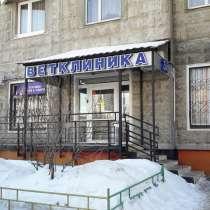 Сдаю помещение 135 м. кв. на 1 этаж. жилого дома свои вход, в г.Москва