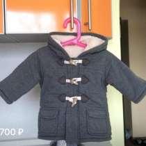 Детское пальто 3-6 месяцев George, в Москве