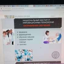 Обучение оказания первой помощи, в Краснодаре
