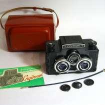 Купить стерео фотоаппарат Спутник. Выбрать подарок сыну, в Москве