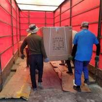 Доставки товаров из китая через аббас в ташкент с низкой, в г.Гуанчжоу