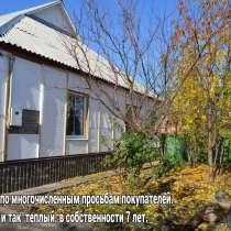 Дом в Мокром Батае меняю на дом или квартиру в Сев Каролине, в Батайске