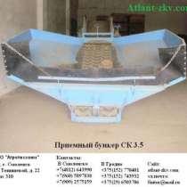 Бункер механизированный приемный в Рязани, в г.Смоленск