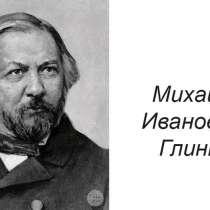 Экскурсия Новоспасское + Талашкино за 1 день, в Смоленске