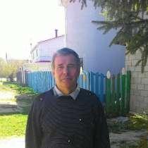 Владимир, 58 лет, хочет познакомиться, в Нижнем Новгороде