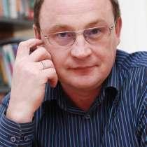 Адвокат по банкротству в Екб – экспертиза возможностей банкр, в Екатеринбурге