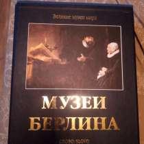 Каталог, в Санкт-Петербурге