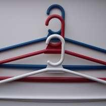 Вешалка для легкой одежды ВО-21Ц, в Москве