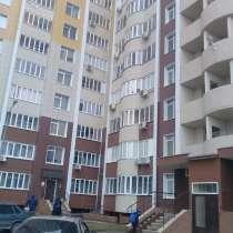 1 комнатная квартира, в Оренбурге