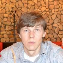 Иван, 40 лет, хочет найти новых друзей, в Новосибирске