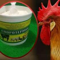 Пробиотикческая добавка для роста утят, гусят,цыплят,индюшат, в г.Новокубанск