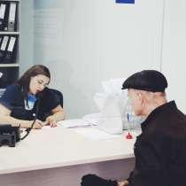 Сотрудник-регистратор, в г.Бишкек