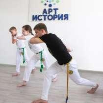 Набор в группы занятий КАПОЭЙРА для взрослых и детей, в Краснодаре
