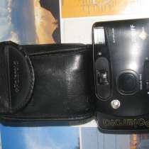 Пленочный фотоаппарат, в г.Москва