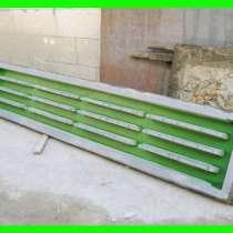 Форма для бетонного щелевого пола, в г.Ереван