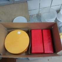 Купим сырный продукт от 20 тонн на экспорт, в г.Кишинёв