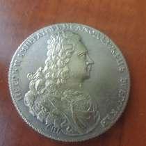 Полтина петра 1727 год серебро, в Москве