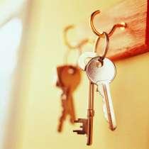 Сопровождение сделок с недвижимостью в Ярославле, в Ярославле