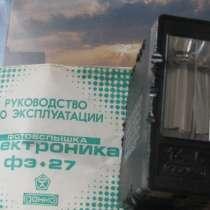 Фотовспышка электроника фэ-27 из СССР, в Москве