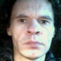 Сергей, 42 года, хочет познакомиться, в г.Минск