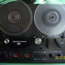 Магнитофон AKAI GX4000D бобинник, катушечный, Япония,220v, в Екатеринбурге