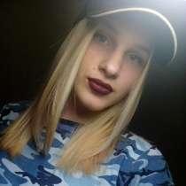 Светлана, 20 лет, хочет познакомиться, в г.Харьков