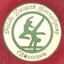 Польша фрачный знак Польский гимнастический союз PZG, в Орле