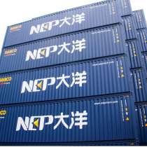 Грузовые перевозки из Taiyuan-Vorsino по ЖД, в г.Гуанчжоу