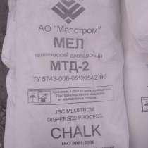 Мел МТД-2, в Дзержинске