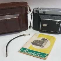 Среднеформатный фотоаппарат Москва 5.Год выпуска - 1958, в Москве