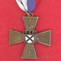 Крест Ветеран РОА, в г.Орел
