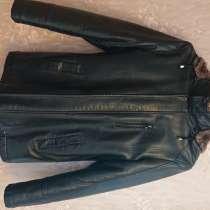Куртка кожаная зимняя с мехом и меховым капюшоном, в г.Самара