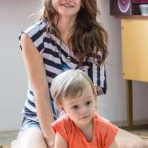 Развитие малышей от 1года, в Омске