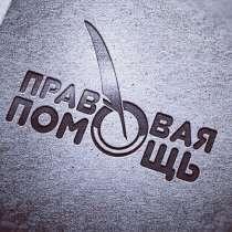 Адвокат по кредитным долгам, в Ростове-на-Дону