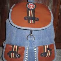 Оригинальный рюкзак ручной работы, в Калининграде