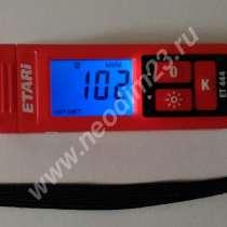 Новинка Толщиномер ЕТ-444 для проверки авто на аварийность, в Армавире