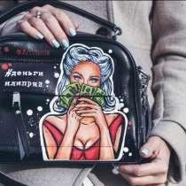 Сумка с ручной росписью, в Москве