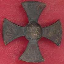Россия Ополченский крест образца 1895 г. Николай II РИА ушки, в Орле