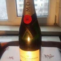 Шампанское Моэт и Шандон Империаль, в Москве