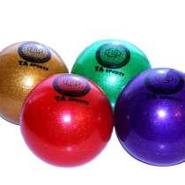 Мячи для художественной гимнастики, в Нижнем Новгороде