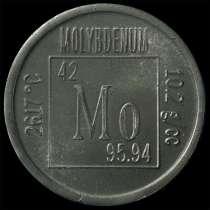 Молибден, в Екатеринбурге